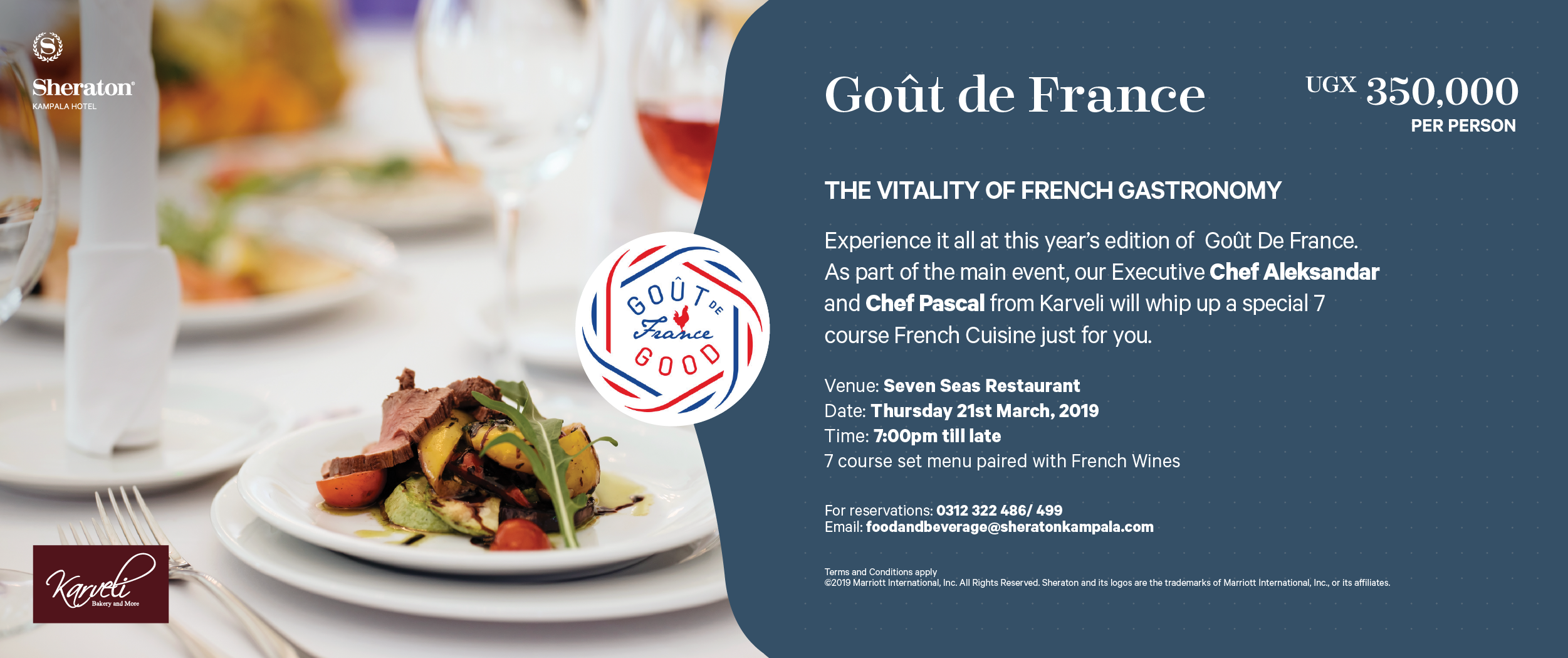 Enjoy the annual 'Gout de France' - at the Sheraton Kampala Hotel of course ...