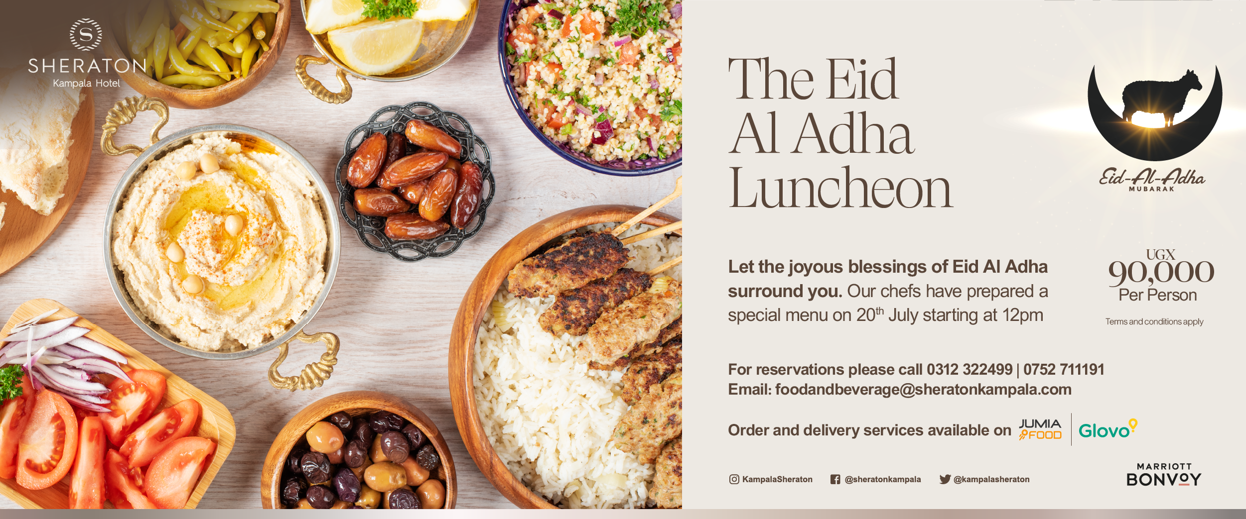 The Sheraton Kampala Hotel wishes you a Happy Eid al Adha - and provides the food to celebrate the occasion