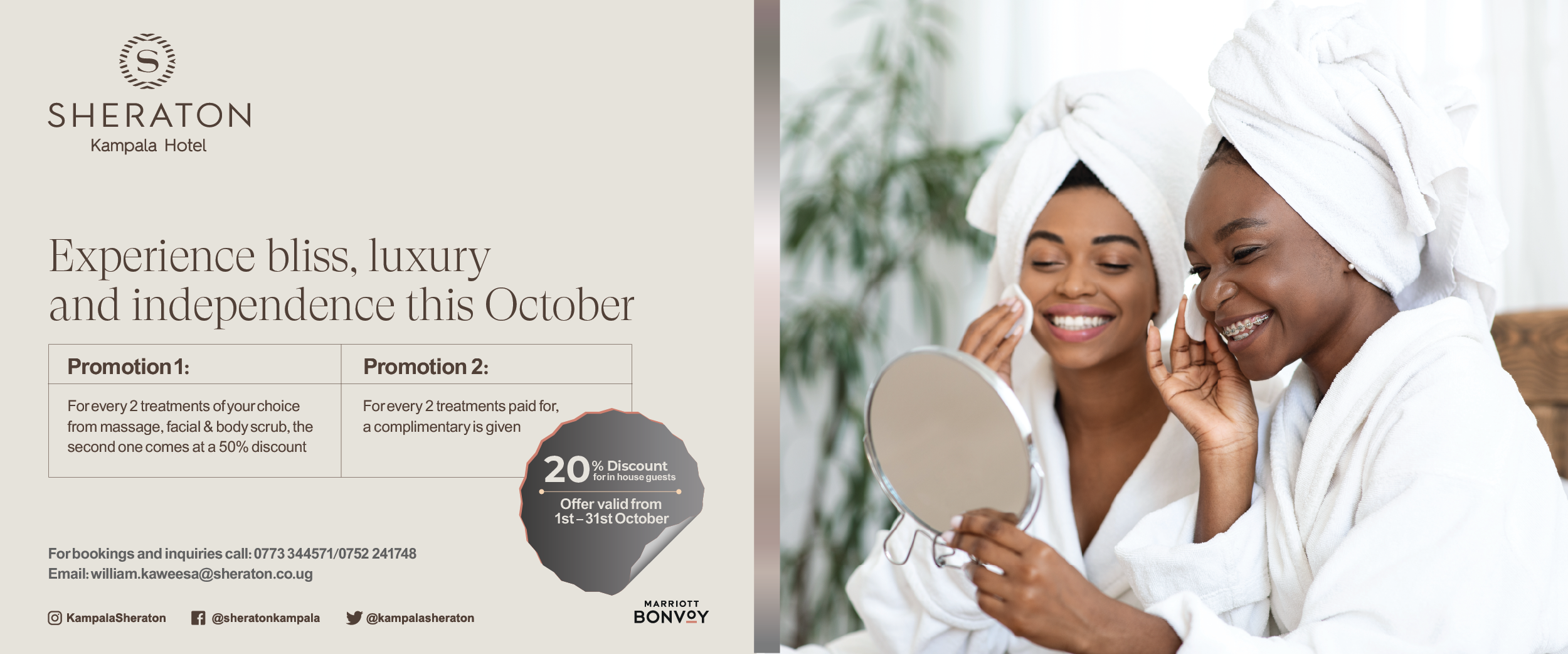 Stay healthy - with the help of the Sheraton Kampala Hotel